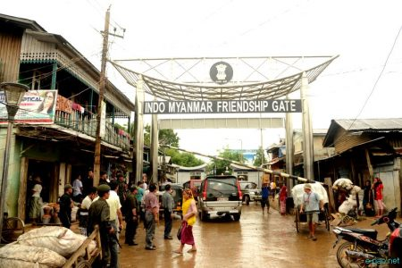 Indo-Myanmar Friendship Gate