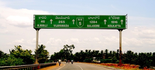 Andhra Pradesh shares highest length of road (1014 Km) in Golden Quadrilateral.