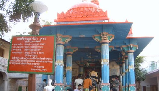 Lord Bramha temple in pushkar Rajasthan.