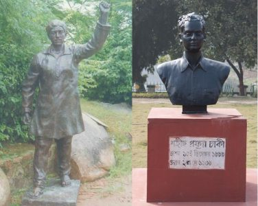 Statue of Hemu Kalani(Left) & Prafulla Chaki(Right)