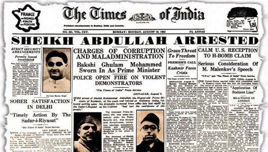Front Page of Times of India when Sheikh abdullah was arrested.