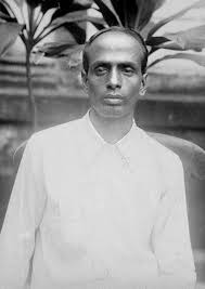 "Surya Sen ""Hero of Chittagong """