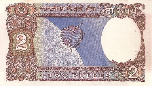 Indian Government issued a 2 Rs. Note which carried the image of Aryabhata satellite.