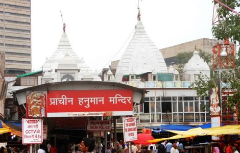 Hanuman Temple in connaught place