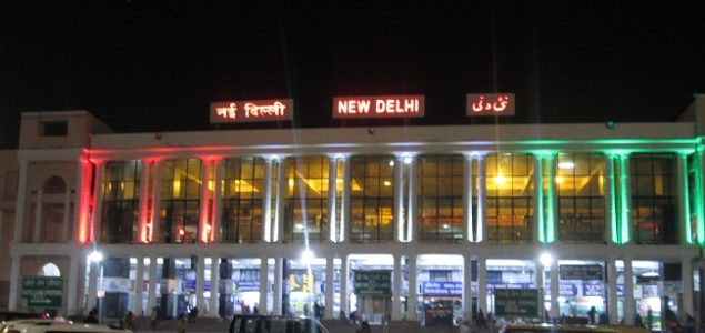 new delhi railway station image
