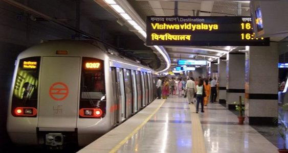 underground tunnel of Delhi metro