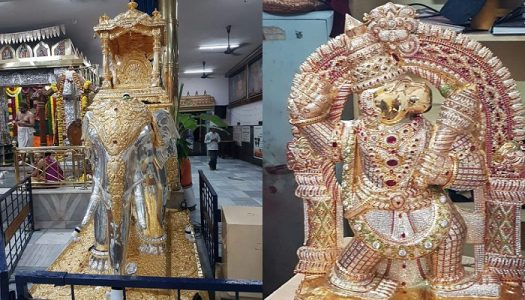 180 Kg Gold Coated Ambari and 90 Kg Gold Coated Lord Hanuman at Raghavendra Swamy Temple Jayanagar