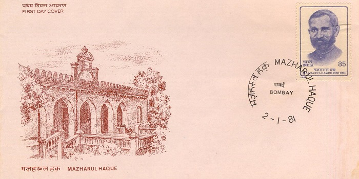 Postal Stamp issued in the name of Maulana Mazharul Haque