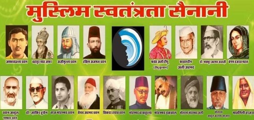 Pictures of freedom fighters of india with names in hindi