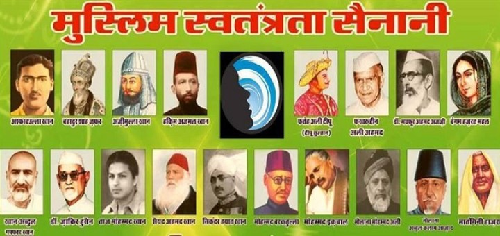indian freedom fighters in hindi essays
