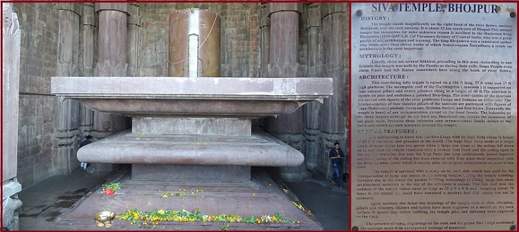 Shiv Lingam at Bhojeshwar Temple