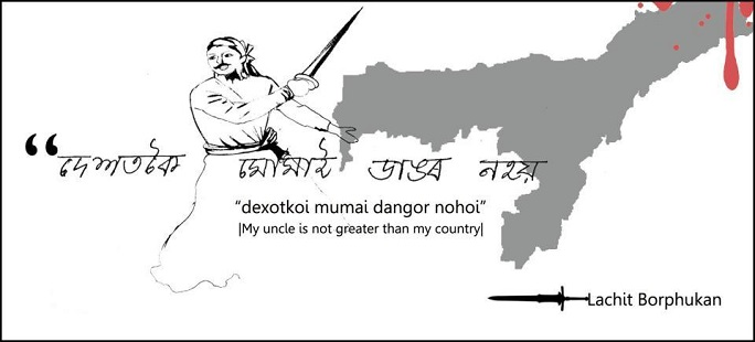 Lachit Borphukan The Hero of Assam