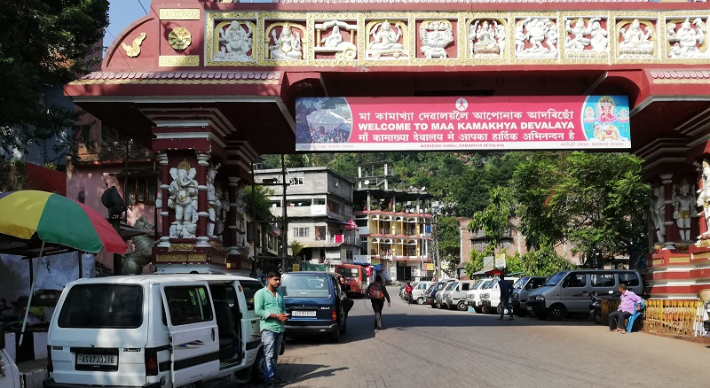 Entrance Gate of The Kamakhya Temple in Guwahati