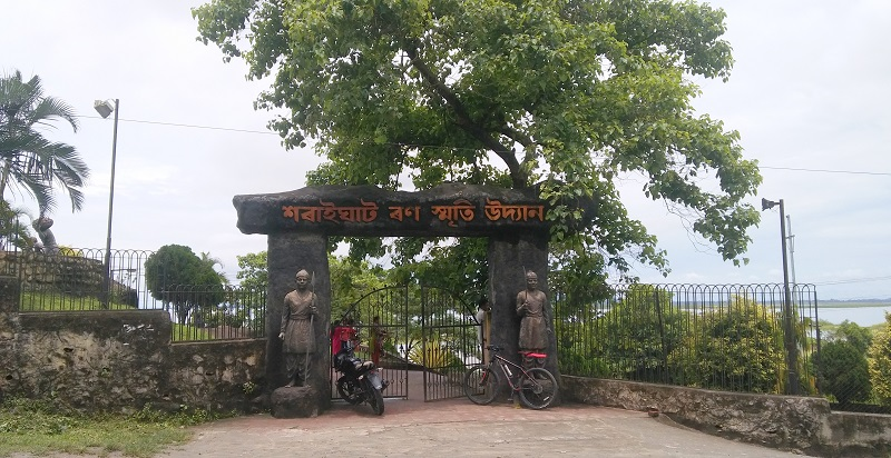 Saraighat War Memorial Famous for the Battle of Saraighat Where Ahom Kingdom Defeated Mughals