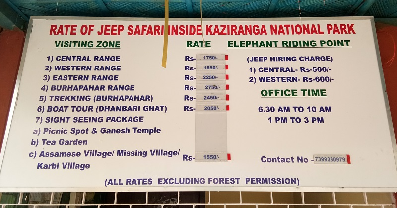 A Notice Board At Kohora Listing Jeep And Elephant Safari Rates In Kaziranga