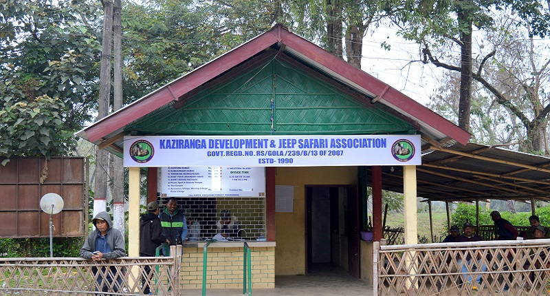 Tourist Information Center At Kohora In Kaziranga National Park
