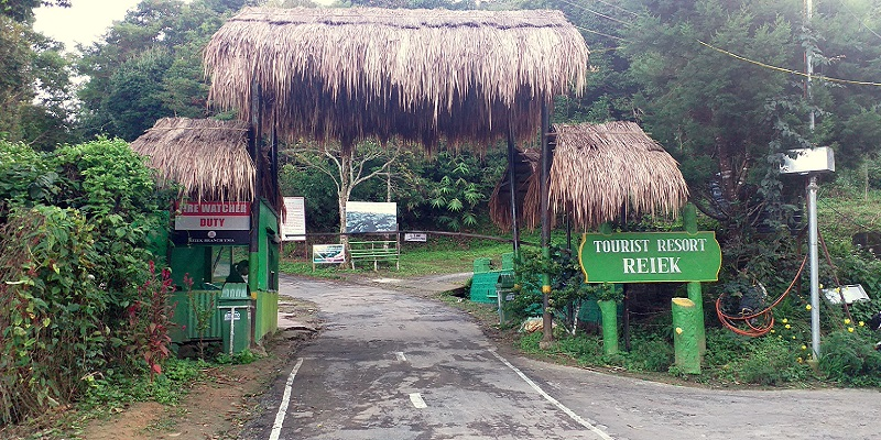 Entrance Gate Of Tourist Guest House Reiek