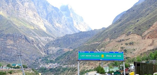 Mana Village is last India Village and from Mana the Border of India-China is just 24Km away