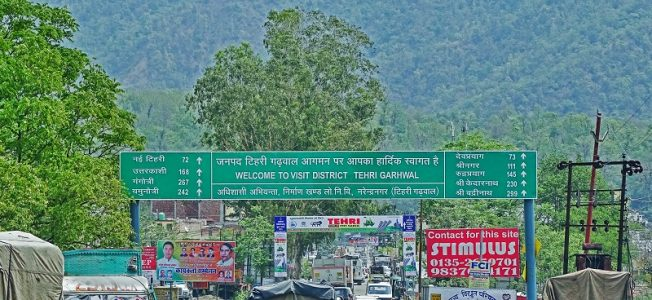 Road Route from Rishikesh to Badrinath Temple