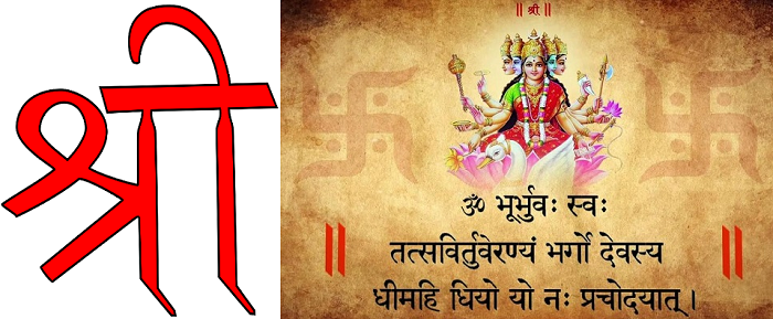 Sri Hinduism symbol and meanings