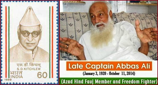 RIght: Postal Stamp Released by Indian Post for Dr. Saifudin Kitchlew. Right: Image of Abbas Ali during his last days.