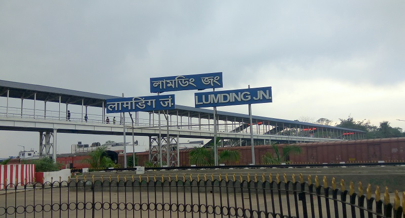 Lumding Railway Station Is an Important Station on Highway and Zone of North-East Frontier Railways