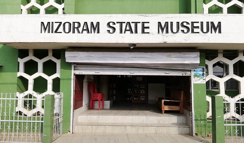 Entrance Gate of Mizoram State Museum