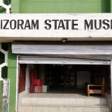 Enterance Gate of Mizoram State Museum