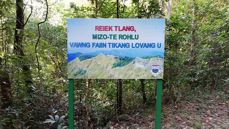 Trek Route To Reiek Peak From Tourist Rest House