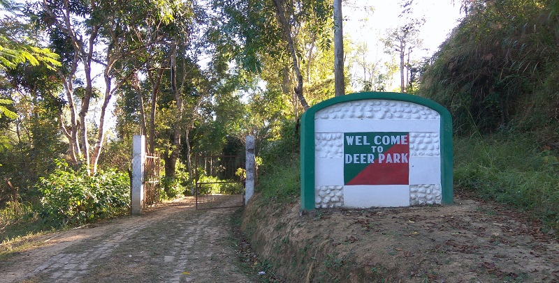 Entrance Gate Of Deer Park In Thenzawl Mizoram